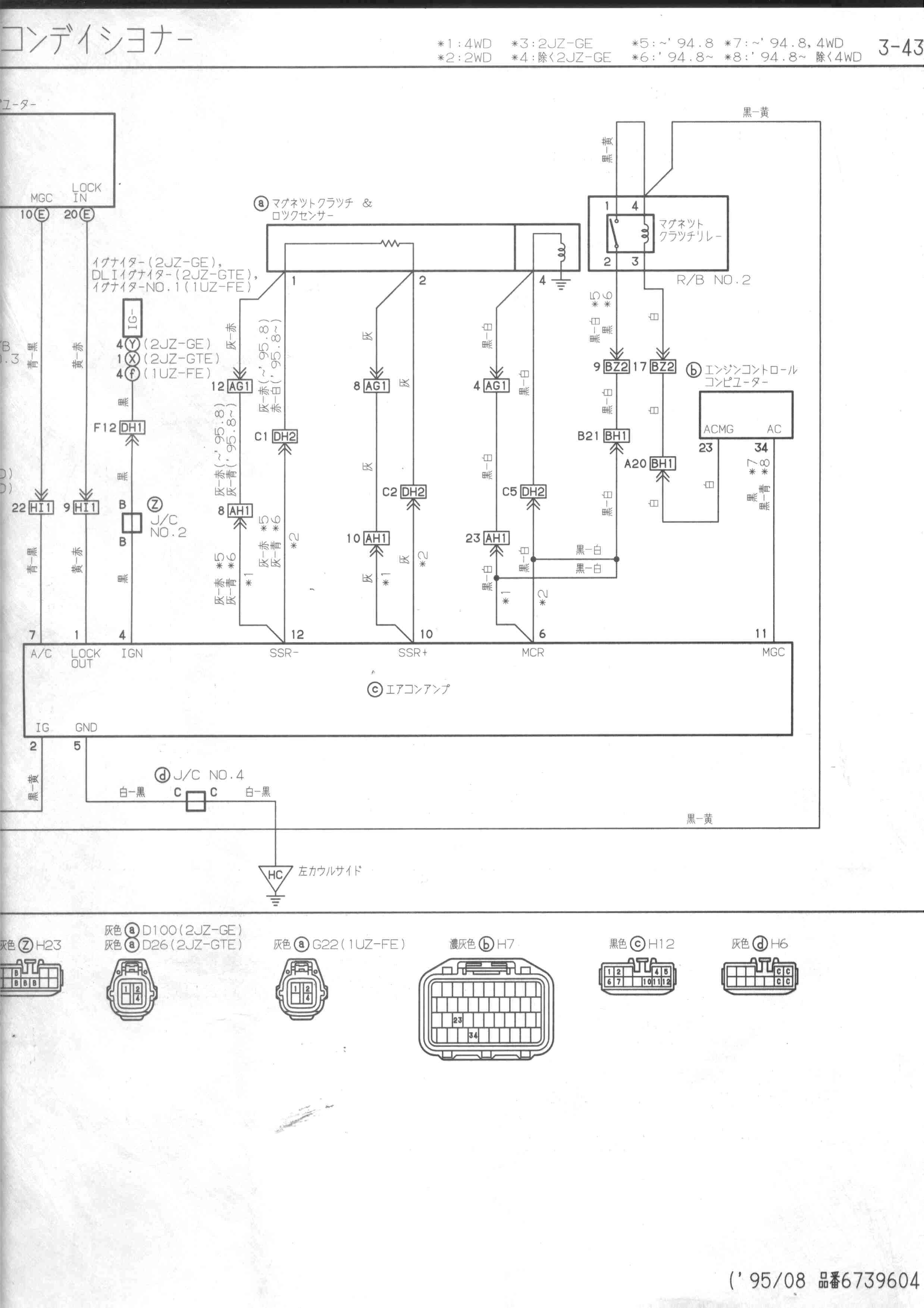 Mitsubishi Inverter Ac Wiring Diagram