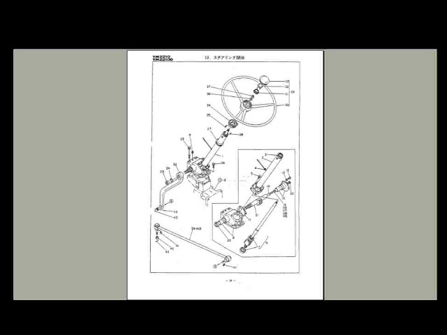 Amazing Yanmar Ym2210 Ym2210D Ym 2210 D Tractor Parts Manual For Sale Wiring Cloud Staixaidewilluminateatxorg